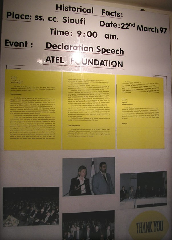 ATEL Foundation 1997